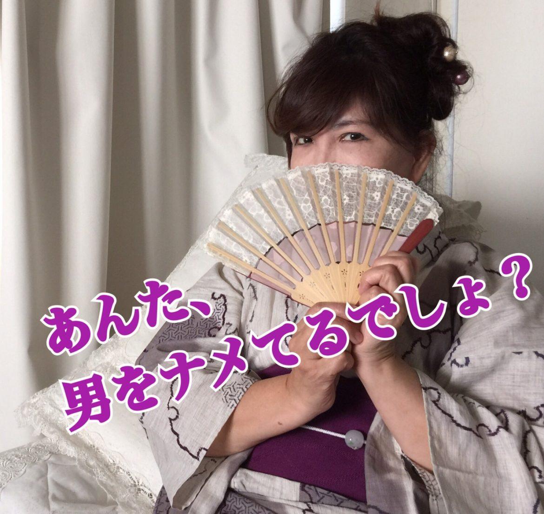 教えてあげる。若さを失った婚活女性の残された道とは...|東京恵比寿の結婚相談所 喜園