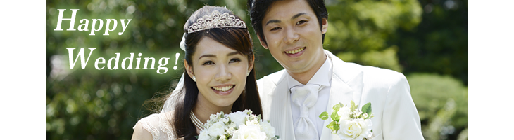 成婚退会 〜遠藤あきさん、私幸せになります!〜|東京恵比寿の結婚相談所 喜園