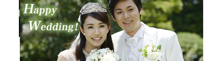 成婚退会 〜遠藤アキさん、私幸せになります!〜|東京恵比寿の結婚相談所 喜園
