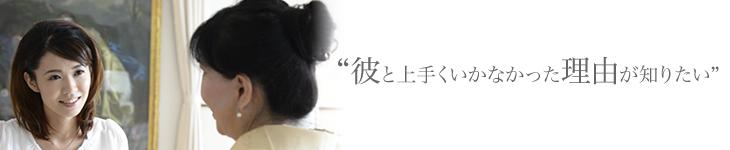 高級ホテルでの無料面談 〜あなたのお話を聞かせてください〜|東京恵比寿の結婚相談所 喜園