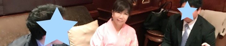 東京恵比寿の結婚相談所|喜園