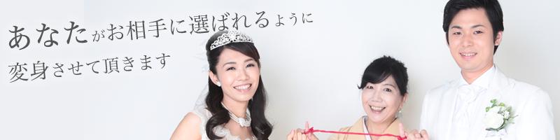 コース&料金 東京恵比寿の結婚相談所 喜園